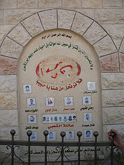 One of the Nablus Second Intifada memorials