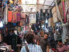 A Nablus marketplace